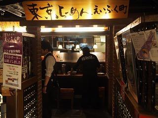 nagoya-street111.jpg