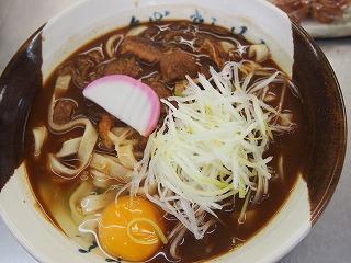 nagoya-street115.jpg