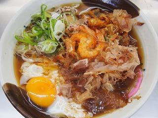 nagoya-street116.jpg
