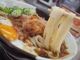 nagoya-street117.jpg