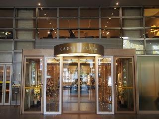 nagoya-street124.jpg