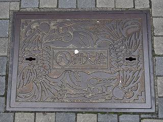 nagoya-street138.jpg