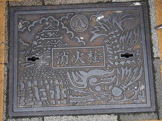 nagoya-street139.jpg