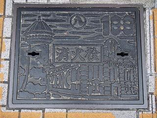 nagoya-street141.jpg