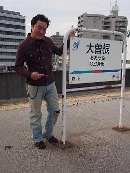 nagoya-street145.jpg