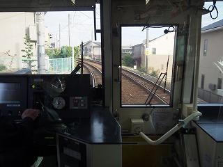nagoya-street147.jpg