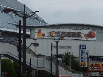 nagoya-street150.jpg