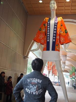 nagoya-street155.jpg