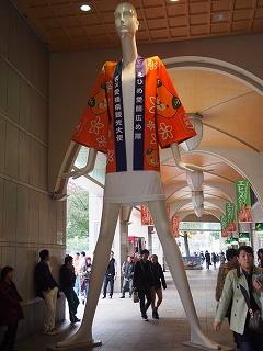 nagoya-street156.jpg
