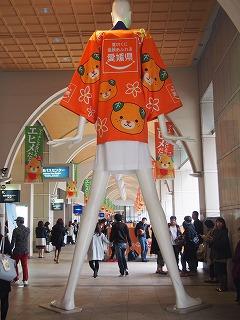 nagoya-street157.jpg