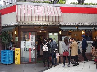 nagoya-street158.jpg