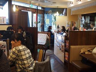 nagoya-street159.jpg