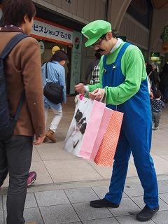 nagoya-street166.jpg