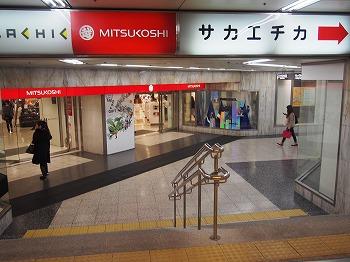 nagoya-street167.jpg