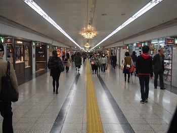 nagoya-street168.jpg