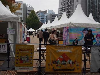 nagoya-street176.jpg