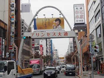 nagoya-street177.jpg