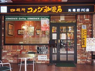 nagoya-street178.jpg