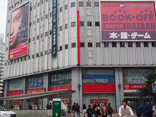 nagoya-street180.jpg