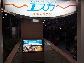 nagoya-street183.jpg
