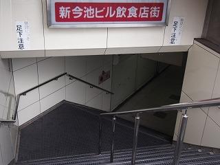 nagoya-street185.jpg