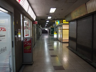 nagoya-street187.jpg