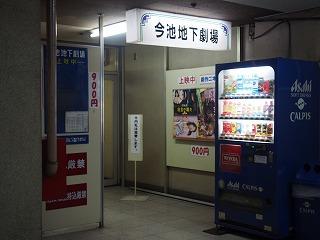 nagoya-street188.jpg