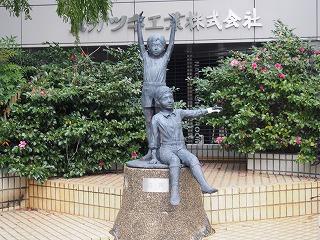 nagoya-street189.jpg