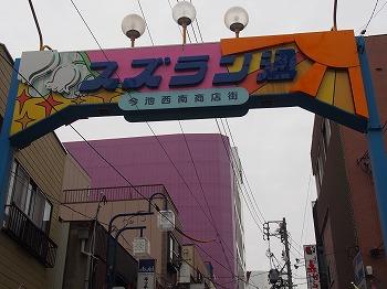nagoya-street192.jpg