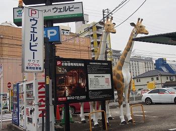 nagoya-street197.jpg