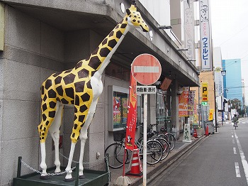 nagoya-street199.jpg