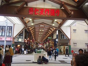 nagoya-street200.jpg