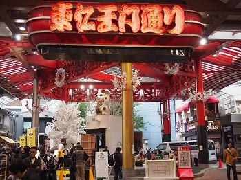 nagoya-street201.jpg