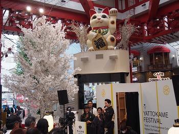 nagoya-street202.jpg