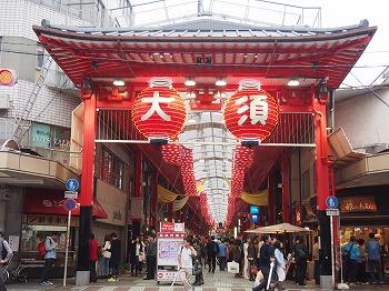 nagoya-street203.jpg