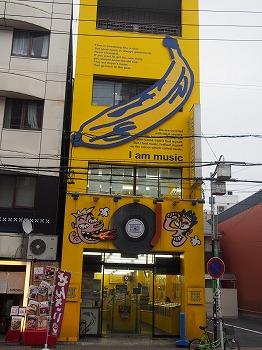 nagoya-street205.jpg
