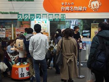 nagoya-street206.jpg