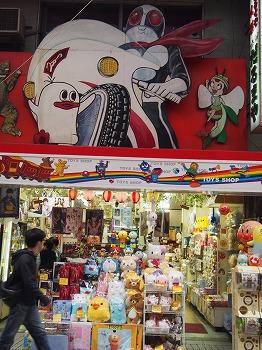 nagoya-street207.jpg