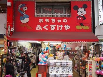 nagoya-street208.jpg