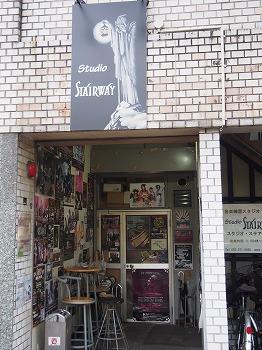 nagoya-street209.jpg