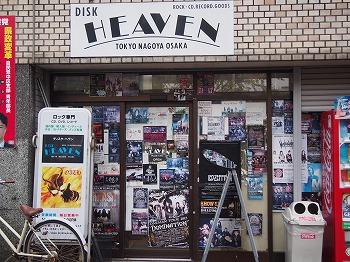 nagoya-street210.jpg