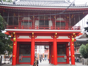 nagoya-street211.jpg