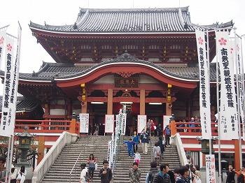 nagoya-street212.jpg