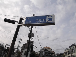 nagoya-street215.jpg