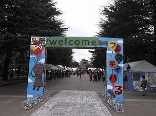 nagoya-street224.jpg