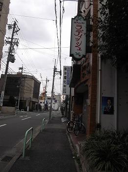 nagoya-street227.jpg
