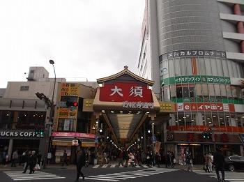 nagoya-street229.jpg