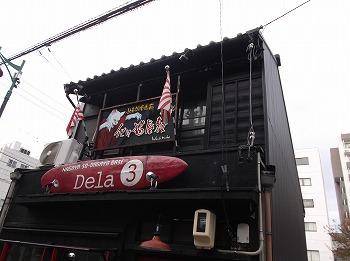 nagoya-street230.jpg