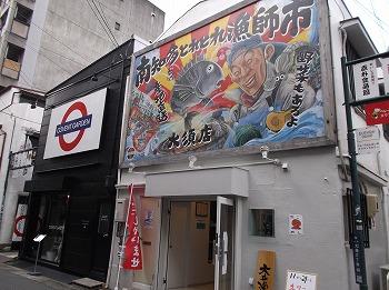 nagoya-street231.jpg