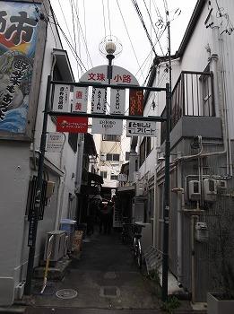 nagoya-street232.jpg